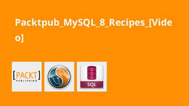 آموزش دستورالعمل هایMySQL 8